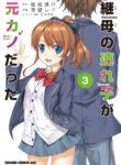 Motokano v3 cover